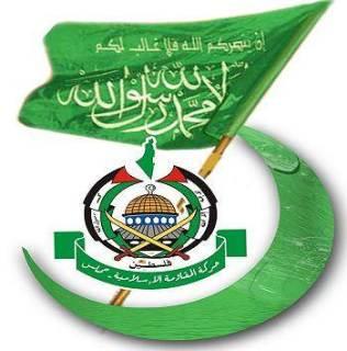 Lambang dan bendera Hamas (islammemo.cc)