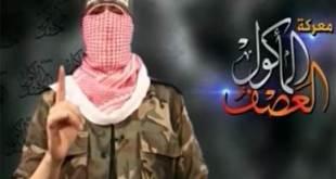 Jubir Al-Qassam memberikan keterangan pers (islammemo.cc)