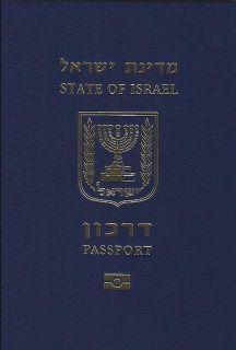 Paspor Israel (ilustrasi).  (wikimedia.org)