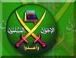 Logo Jamaah Al-Ikhwan Al-Muslimun (actforamerica.files.wordpress.com)