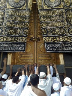 Pintu Ka'bah (panoramio.com)