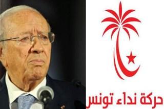 Ketua dan lambang Partai Nida' Tunis (almanar.com.lb)