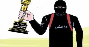 Karikatur Aljazeera karya Essam Ahmad (aljazeera.net)