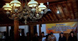 Deklarasi Forum Musyawarah Seniman dan Budayawan Muslim Yogyakarta. (Yudha Yuliardi)