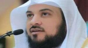 Syaikh Al-Arifi. (almokhtsar.com)