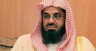 Syaikh Saud Al-Shuraim. (akhbaar24.argaam.com)