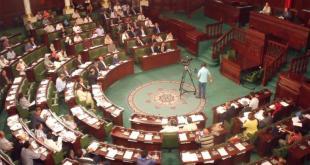 Parlemen Tunisia (islammemo.cc)
