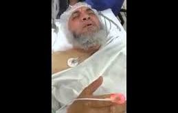 syaikh Muhammad At-Thayib