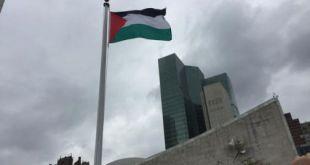 Bendera Palestina di depan gedung PBB. (media.alwasatnews.com)
