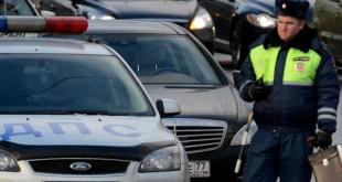 Aparat kepolisian Rusia (aa.com.tr)