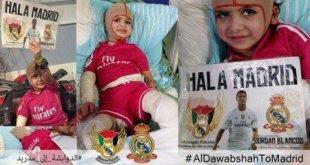Ahmad Dawabsha. (bledna.com)