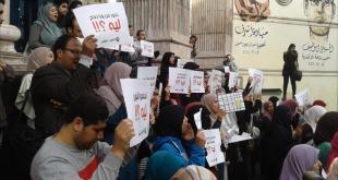 Keluarga aktivis IM yang dipenjarakan di Al-'Aqrab (aljazeera.net)