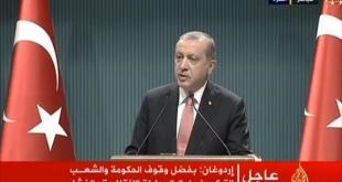 Erdogan umumkan darurat. (aljazeera.net)