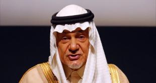 Pangeran Turky Al-Faishal (aljazeera.net)