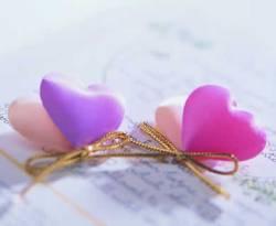 http://i2.wp.com/www.dakwatuna.com/wp-content/uploads/love-love2.jpg?resize=250%2C205