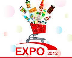 expo_2012_index_image_over_2