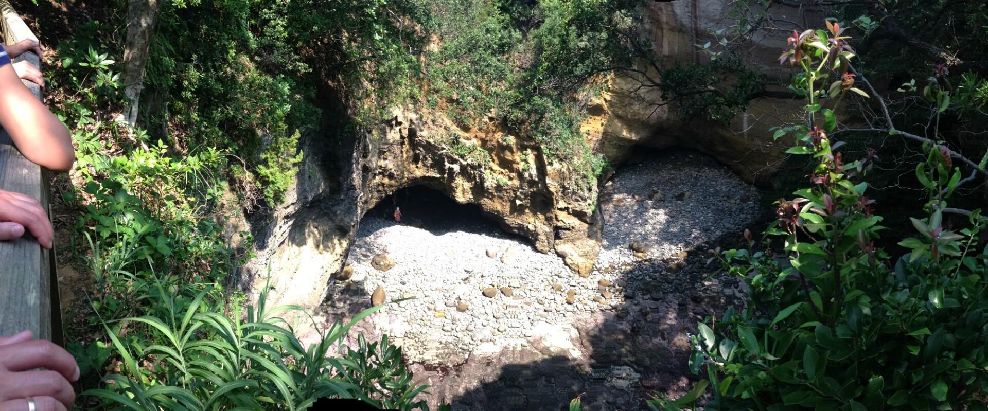 Den mystiske grotte Ryugu og sandbakke i Shimoda