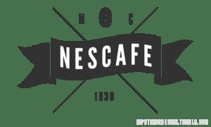 dans-ta-pub-logo-Nescafe-hipster