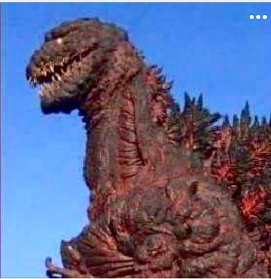 godzilla new japanese version 2016