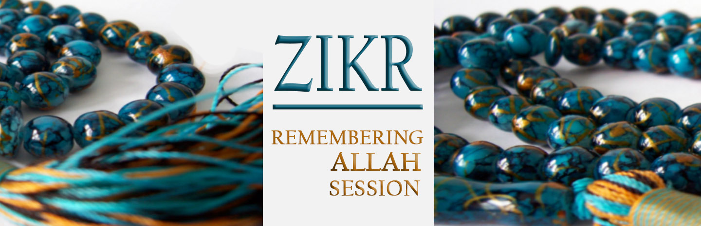 Remembering Allah Session Slider