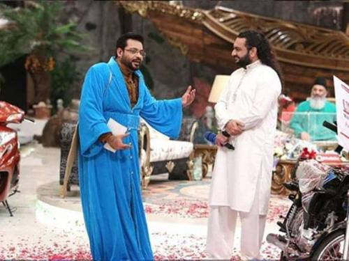 Ramadan Transmissions Fun