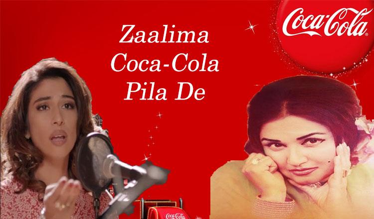 Zaalima-Coca-Cola-Pila-De