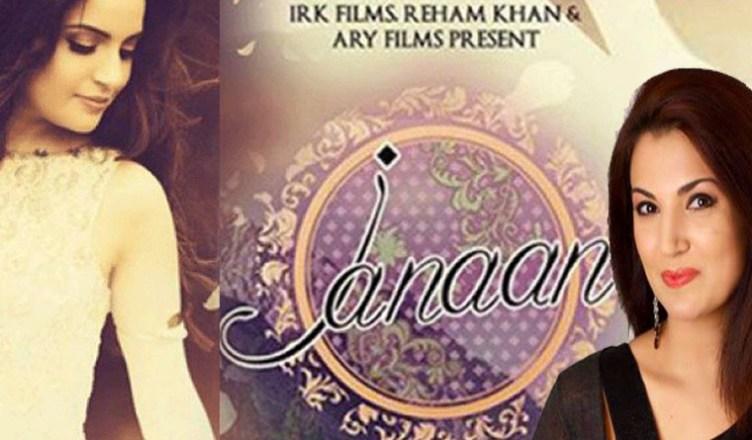Reham-Khan's-production-Janan'