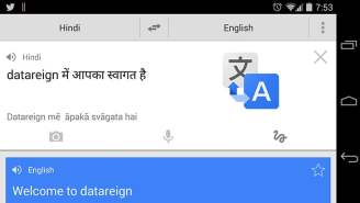 Google Translate App gets Phonetic input for eight Indian languages