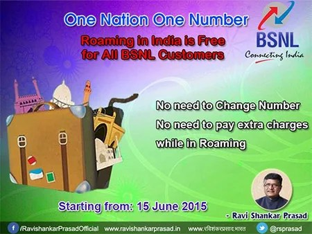 BSNL Subscribers to get Nationwide Free Roaming from 15th June 2015