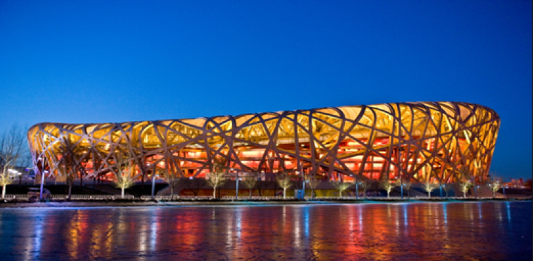 Bird Nest Stadium, China