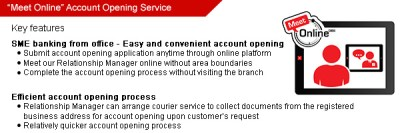 DBS SME BANKING   Online Account Opening