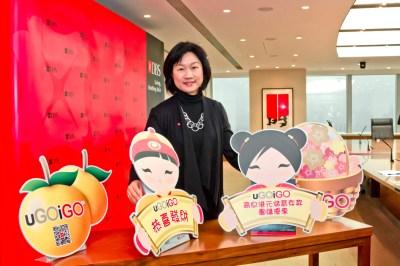 DBS Bank (Hong Kong) reinvents social media sensation uGOiGO