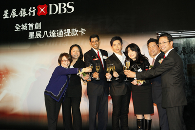 DBS Launches the First-in-town DBS Octopus ATM Card Bringing Customers One-stop Banking and ...