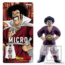 Mr. Satan / Hercule