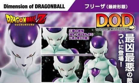 Dimension of Dragon Ball Frieza