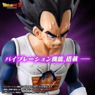 Dragon Ball Z HG Namek Saga Vegeta