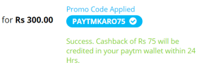 paytm-videocon-dth-recharge-get-rs-75-cashback-on-rs-300