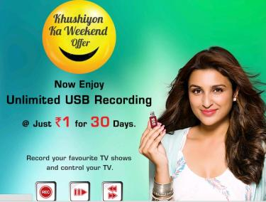 Videocon d2h- Unlimited USB Recording