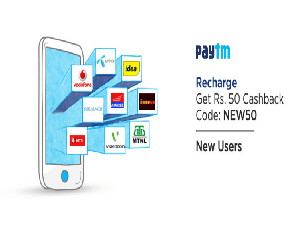 Paytm NEW50 Coupon– Get Rs 50 cashback on Recharge /Bill payment of Rs 100 Or Above (New Users)