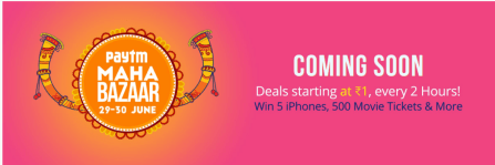 Paytm Maha Bazaar- Deals Starting at Rs 1And Win iPhones, Movie tickets and much more 1+ Win Exciting Prizes