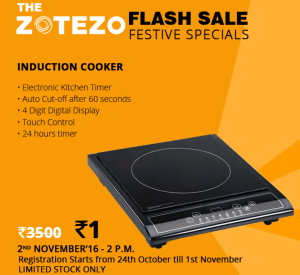 zotezo-flash-sale-get-induction-cooker-at-re-1-only