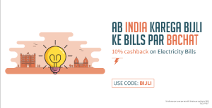 10% Cashback On Electricity Bill Payment
