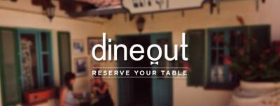 dineout-app