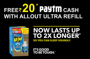 Get Rs.20 paytm cash with allout ultra refill