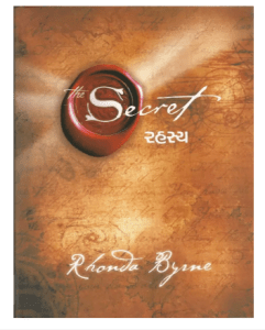 THE SECRET  (Gujarati, Paperback, RHONDA BYRNE) at Rs.93
