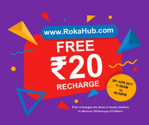 rokahub free 20 rc on rs.50