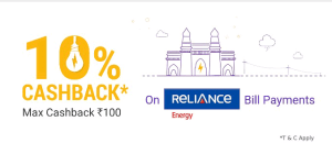 Get 10% Cashback On Electricity Bill Payment Of Reliance Energy Mumbai