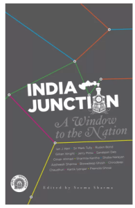 Flipkart – Buy India Junction – A Window to the Nation (English, Hardcover, Seema Sharma) at Rs.290 only
