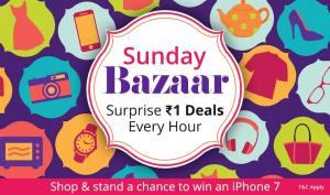 Paytm Sunday Bazaar deals at just Re 1