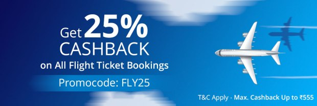PayTM- Get 25% Cashback up to ₹555 on flight ticket bookings (No Minimum Booking)